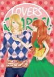 Lovers Quarrel by TEEStyle