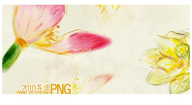 flower png by dyefish