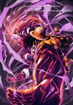 MONKEY D. LUFFY Fourth Gear by marvelmania