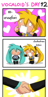 Vocaloid's Day 12 by Coffgirl