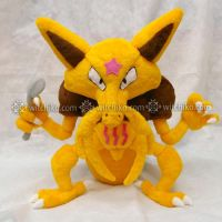 Kadabra - Pokemon