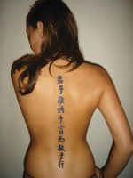 back tatto by petruse