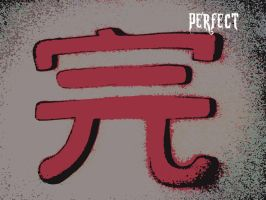 Kanji for Perfect by sweetangel561