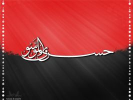Hassan Al Musawi_name by 70hassan07
