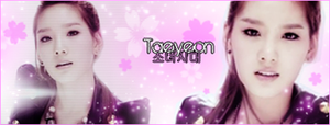 Taeyeon RDR Signature by SeoulHeart