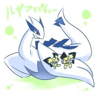 Lugia and Pichu by ImotacoNankin