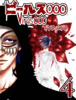 Virus000 chapter 4 cover by hyoukyo