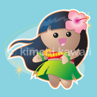 Hula Girl by kimchikawaii