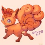 Vulpix Day by sin213yee