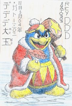 King DeDeDe by gato303co