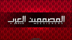 Arab Designers Wallpapers HD by MGQsy