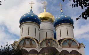 Assumption Cathedral by chur