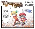 Magnolia Online - page05 update by Power-J