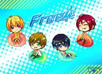 Free! by yuilien