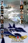 Space: Above and Beyond Movie Poster (Japanese) by BlueWolfRanger95