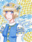 Happy Birthday Ukraine! c: by THE-L0LLIP0P