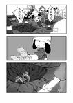 Son Page 20 by Tentakustar