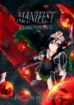 Manifest Chronicles- Return to Power Cover by animaloftheelements