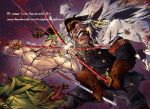 ZORO VS SHILIEW commission by marvelmania