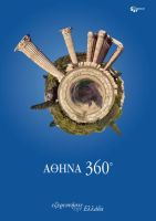 Athens 360 - Tour poster (GR) by HelenaMim