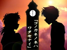 I would not give this Clock tower to anyone by ReikhoChi