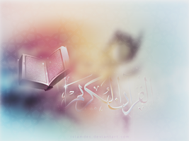 the holly quran by islamDes