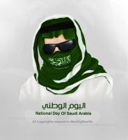 National day of KSA by al-roo7