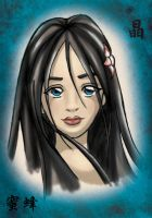 Younger Jing by debbie07