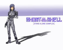 Ghost in the Shell SAC by rayrae56