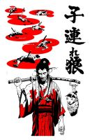 lone wolf and cub by tomasoverbai