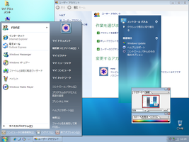 Windows 7 Basic for XP JP by ronz
