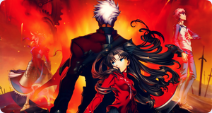 Unlimited Blade Works by simplyKia