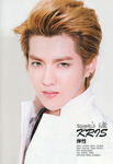Green Eyes Kris - Wu Fan by SwagSagwa
