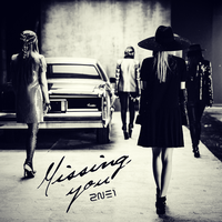 2NE1: Missing You by Awesmatasticaly-Cool