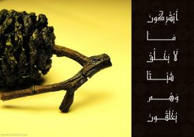 Creator Vs Creation by NanisKa