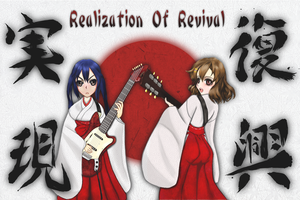 pray fo revival by atsubetsukumin