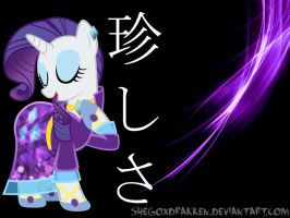{Wallpaper} ~ Japanese Names (Rarity) by ShegoxDrakken