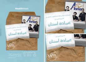 Asnan Clinic POSTER by il6amo7a-Q8