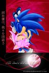 Sonamy_Doujinshi_cover_eng. by mfm50
