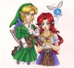 OoT:5 Days of Valentines-Malon by tomo-chi