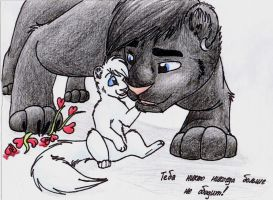 Always there for you by Jasiri-lioness