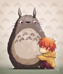 Totoro by IkazuDasWhale