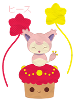 Skitty for Meiko_demon_neko ::GIFT:: by Itachi-Roxas