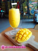 Mango Smoothie by anemoneploy