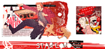 STAR LORD  PACK  by azareli