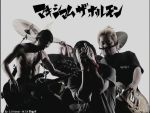 Maximum The Hormone Wallpaper by COKowai
