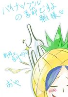 Reborn Pineapple  XDDDD by sunday31
