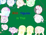 Dick Figures in Thai by nuujanjan