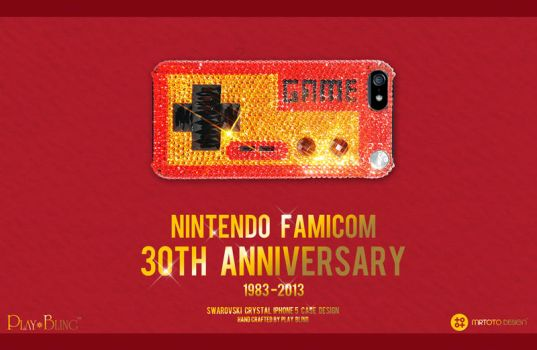 The 30th Anniversary of Nintendo Famicom iPhone 5 by totoproduction
