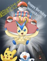 Happy 10th Birthday Deviantart by Phatmon66